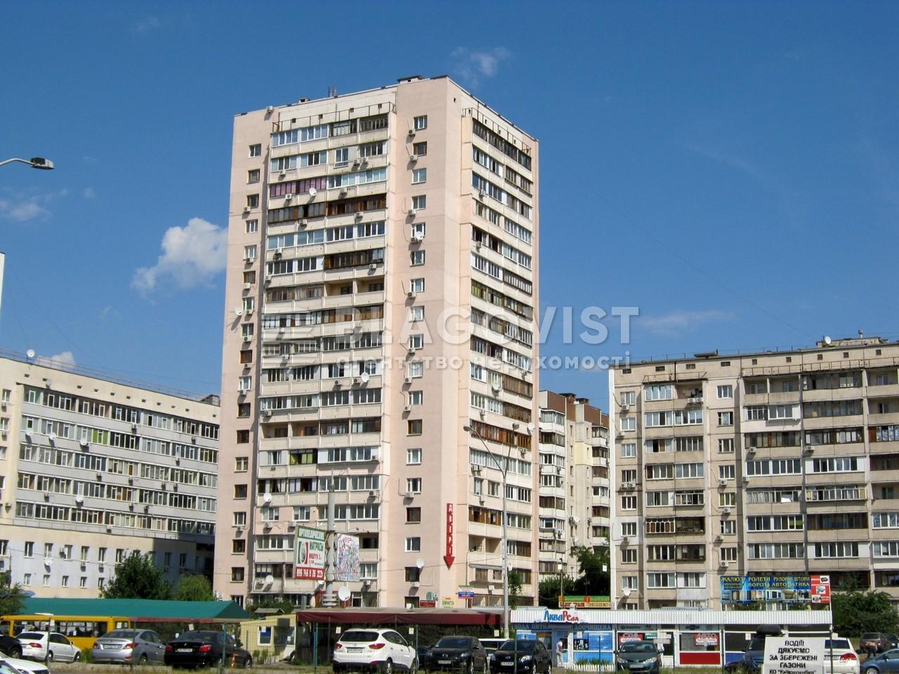Квартира A-112184, Григоренко Петра просп., 39в, Киев - Фото 3