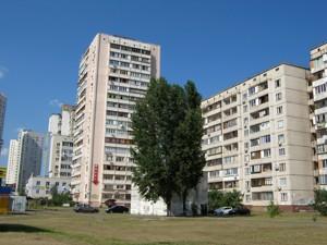 Квартира A-112184, Григоренко Петра просп., 39в, Киев - Фото 4