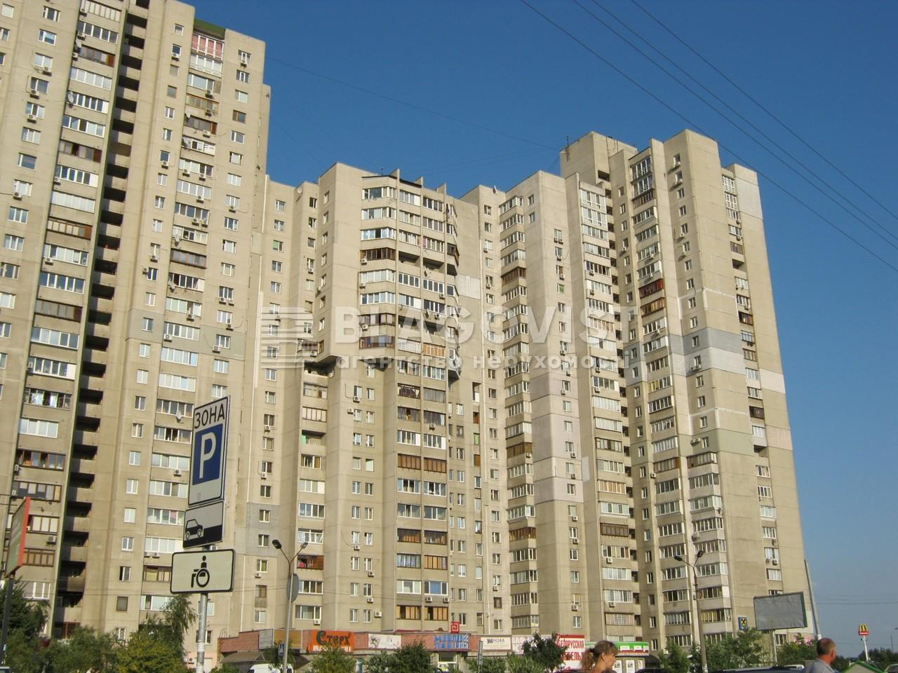 Квартира B-73528, Декабристів, 12/37, Київ - Фото 1