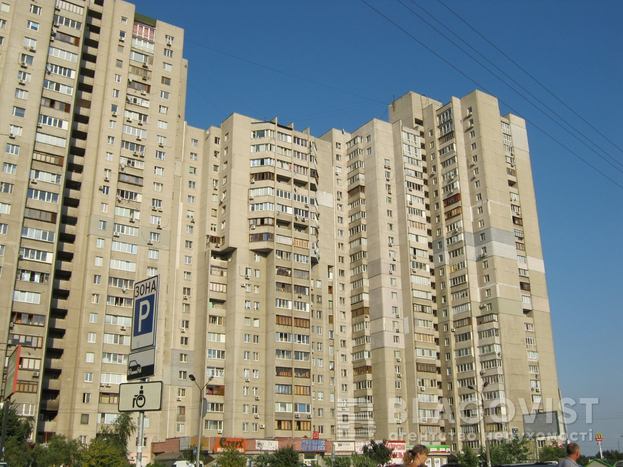 Квартира B-73528, Декабристов, 12/37, Киев - Фото 1