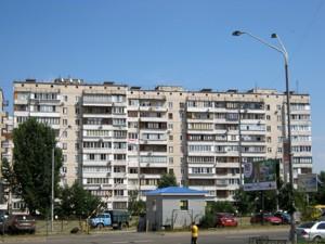 Квартира Крушельницкой Соломии, 1/5, Киев, H-38029 - Фото 15