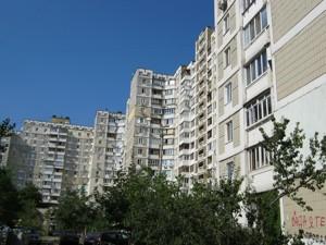 Квартира Мишуги Александра, 1/4, Киев, Z-397775 - Фото2