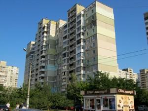 Квартира Мишуги Александра, 1/4, Киев, Z-397775 - Фото1