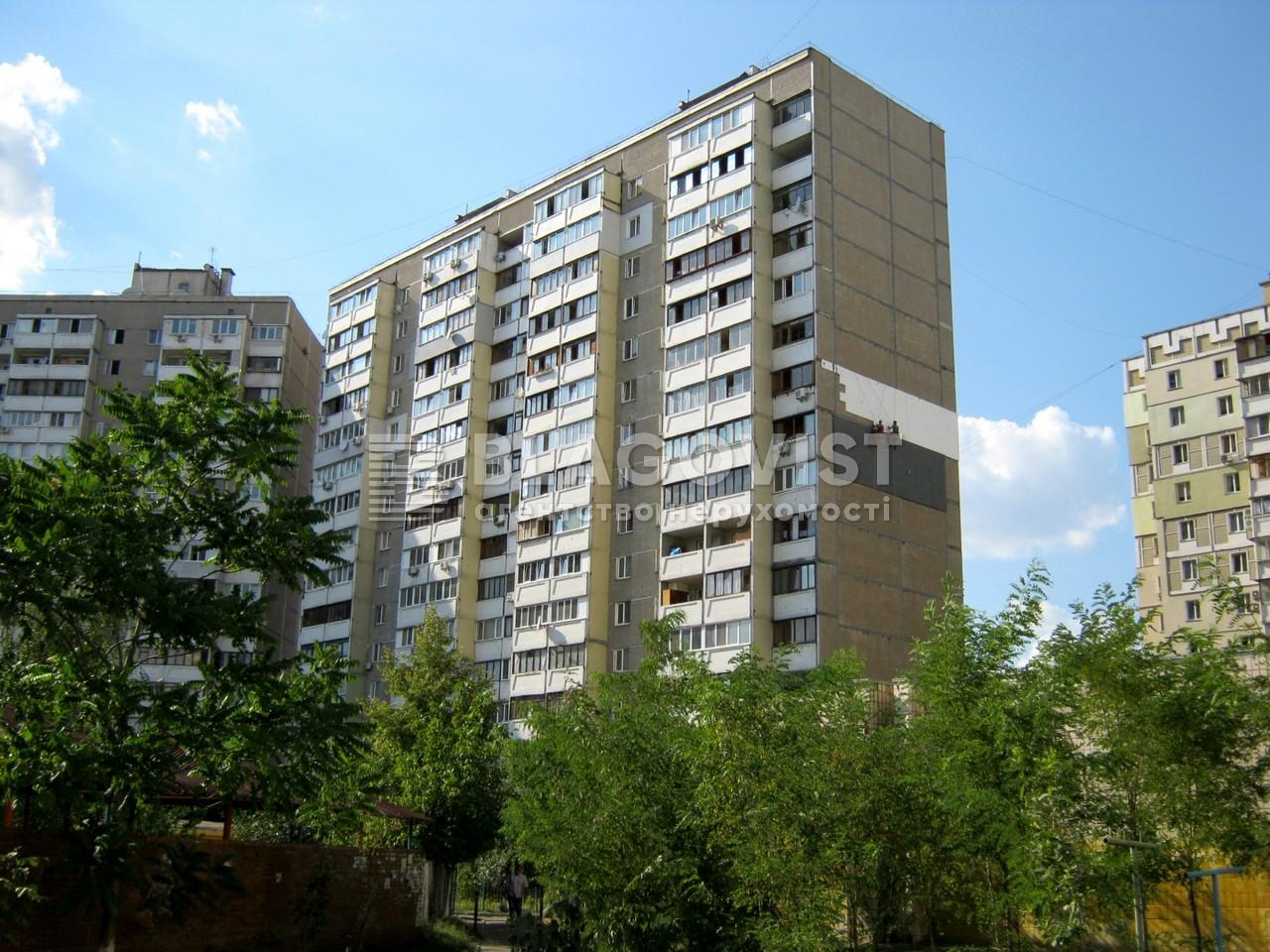 Квартира R-19376, Мишуги Александра, 3, Киев - Фото 1