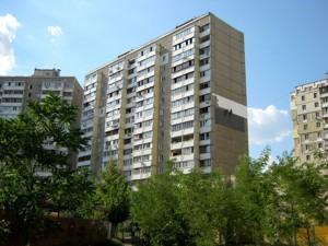 Квартира Мишуги Александра, 3, Киев, Z-1614458 - Фото1