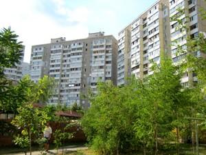 Квартира R-19376, Мишуги Александра, 3, Киев - Фото 4