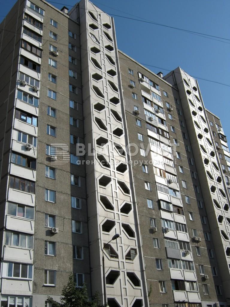 Квартира R-19376, Мишуги Александра, 3, Киев - Фото 2