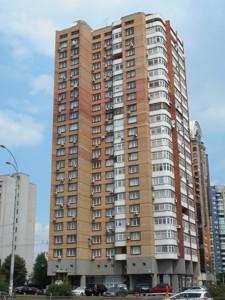 Квартира Лесі Українки бул., 21, Київ, Z-534534 - Фото 14