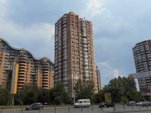 Квартира Леси Украинки бульв., 21а, Киев, R-37338 - Фото1