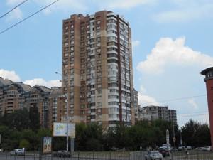 Квартира X-7343, Леси Украинки бульв., 21б, Киев - Фото 3