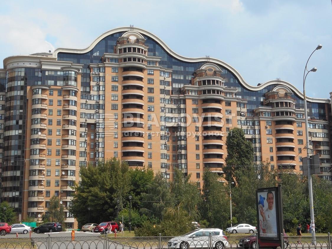 Квартира A-107360, Старонаводницька, 13, Київ - Фото 1