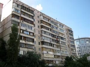 Квартира C-93818, Руденко Ларисы, 6, Киев - Фото 2