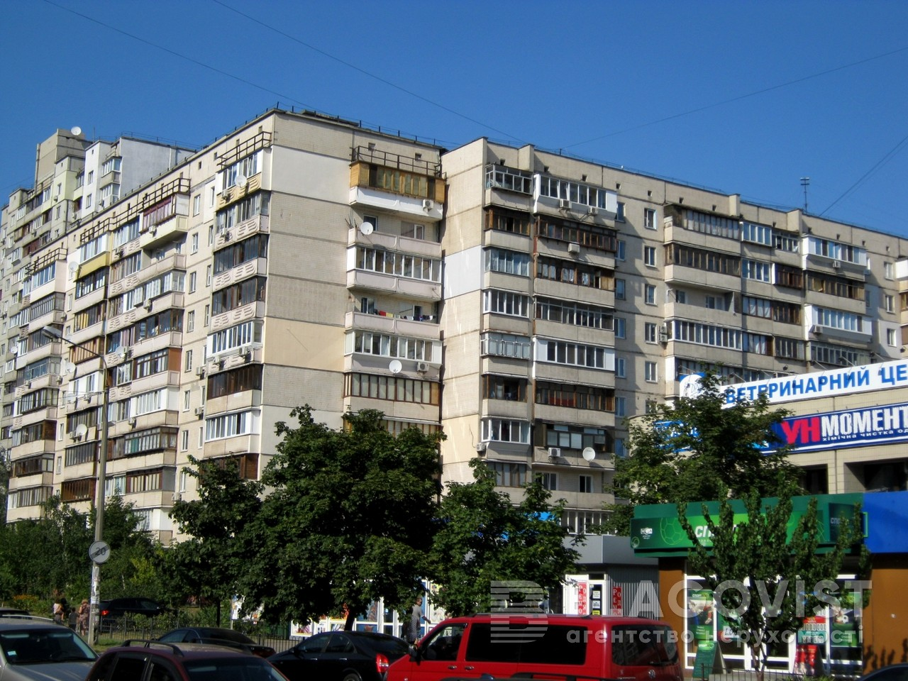 Квартира C-108184, Руденко Ларисы, 7, Киев - Фото 1
