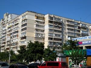 Квартира Руденко Лариси, 7, Київ, Z-1142910 - Фото
