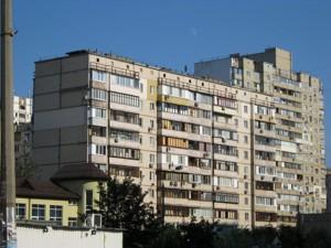 Квартира Руденко Ларисы, 7, Киев, Z-1142910 - Фото3