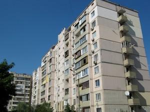 Квартира Руденко Лариси, 8, Київ, Z-689374 - Фото