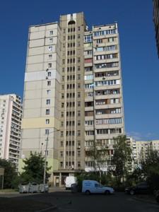 Квартира Руденко Ларисы, 10, Киев, D-35554 - Фото 1
