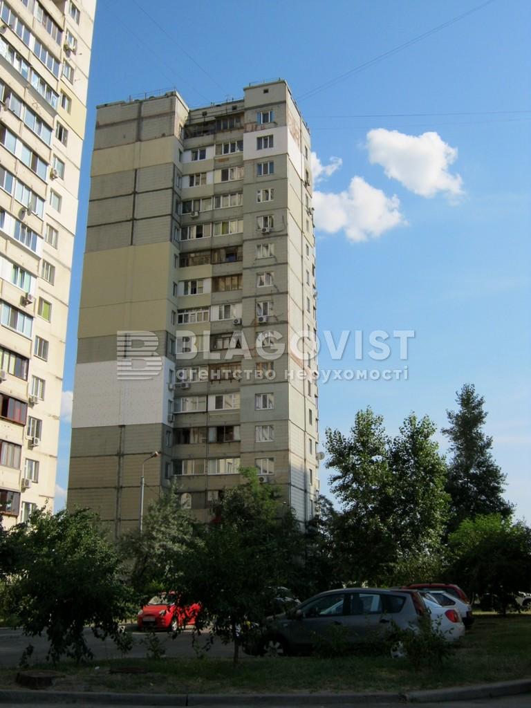 Квартира H-40198, Руденко Ларисы, 10а, Киев - Фото 3