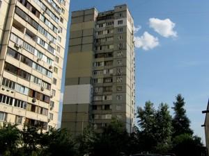 Квартира H-40198, Руденко Ларисы, 10а, Киев - Фото 2
