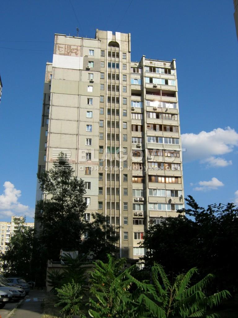 Квартира H-40198, Руденко Ларисы, 10а, Киев - Фото 1