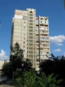 Квартира Руденко Лариси, 10а, Київ, H-46004 - Фото