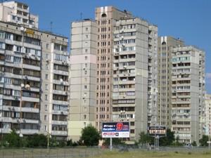 Квартира Руденко Ларисы, 10б, Киев, D-35193 - Фото 24