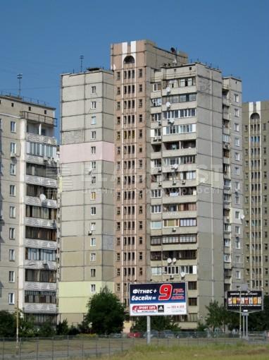 Apartment, D-35761, 10б
