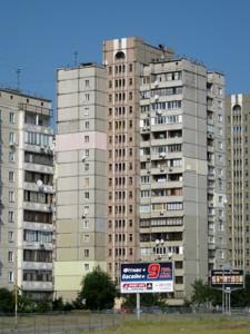 Квартира Руденко Лариси, 10б, Київ, D-35761 - Фото
