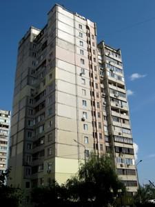 Квартира Руденко Ларисы, 10б, Киев, D-35193 - Фото 23