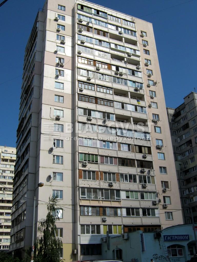 Квартира Z-779526, Руденко Ларисы, 10в, Киев - Фото 1