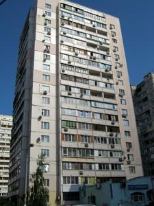 Квартира Руденко Ларисы, 10в, Киев, Z-1040048 - Фото1