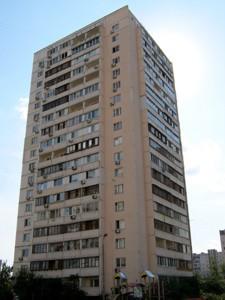 Квартира Z-779526, Руденко Ларисы, 10в, Киев - Фото 4