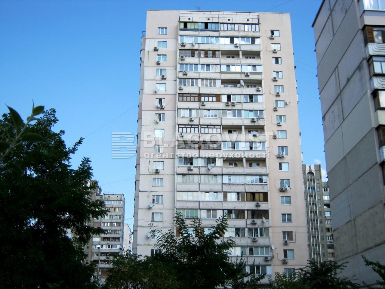 Квартира Z-779526, Руденко Ларисы, 10в, Киев - Фото 2