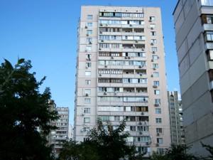 Квартира Руденко Ларисы, 10в, Киев, Z-1362187 - Фото2