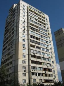 Квартира Руденко Лариси, 10г, Київ, R-12589 - Фото