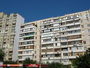 Квартира Руденко Лариси, 15/14, Київ, E-39082 - Фото 11