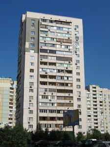 Квартира Руденко Ларисы, 21, Киев, Z-750206 - Фото1
