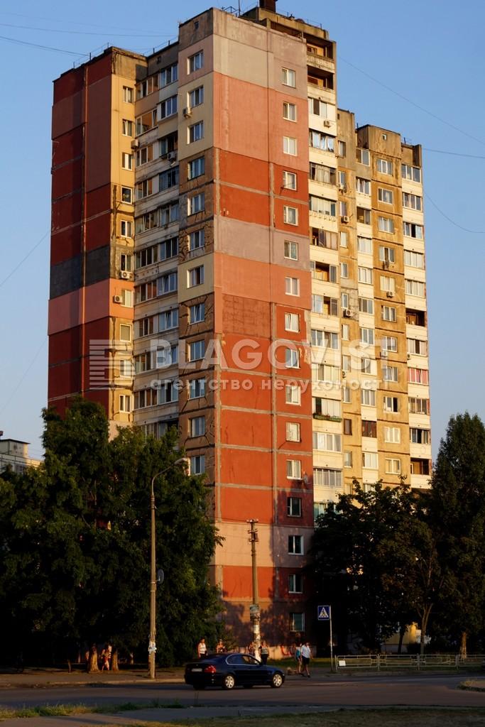 Квартира X-1944, Радужная, 3, Киев - Фото 1