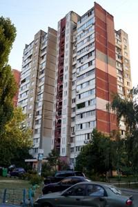 Квартира Райдужна, 3, Київ, X-1944 - Фото3