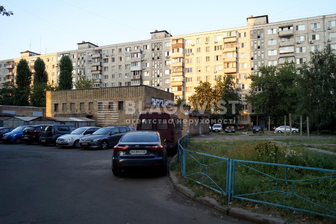 Квартира C-107669, Райдужна, 3б, Київ - Фото 2