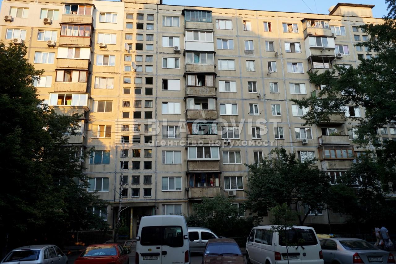 Квартира C-107669, Райдужна, 3б, Київ - Фото 1