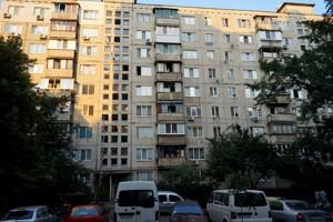 Квартира Радужная, 3б, Киев, C-107669 - Фото1