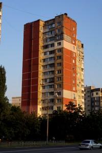 Квартира Райдужна, 5, Київ, Z-315859 - Фото1