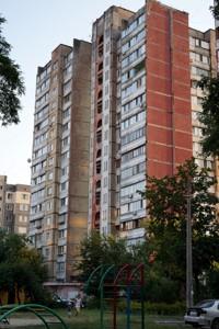 Квартира Райдужна, 5, Київ, Z-315859 - Фото3
