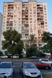 Квартира Радужная, 11, Киев, Z-443562 - Фото