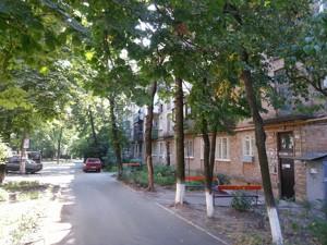 Квартира Ружинская (Пика Вильгельма), 3/56, Киев, Z-450361 - Фото3