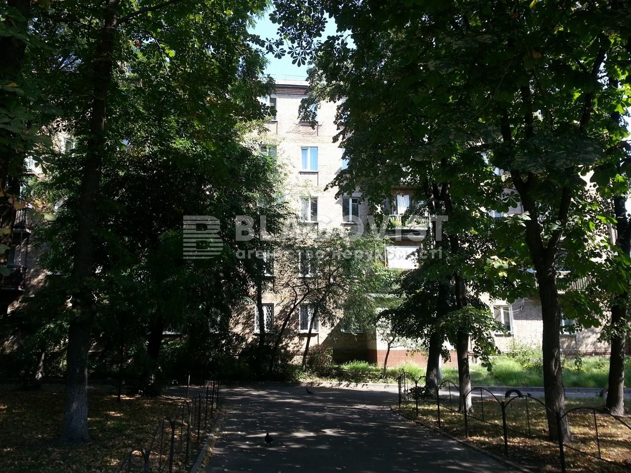 Квартира A-111006, Ружинская (Пика Вильгельма), 5, Киев - Фото 2