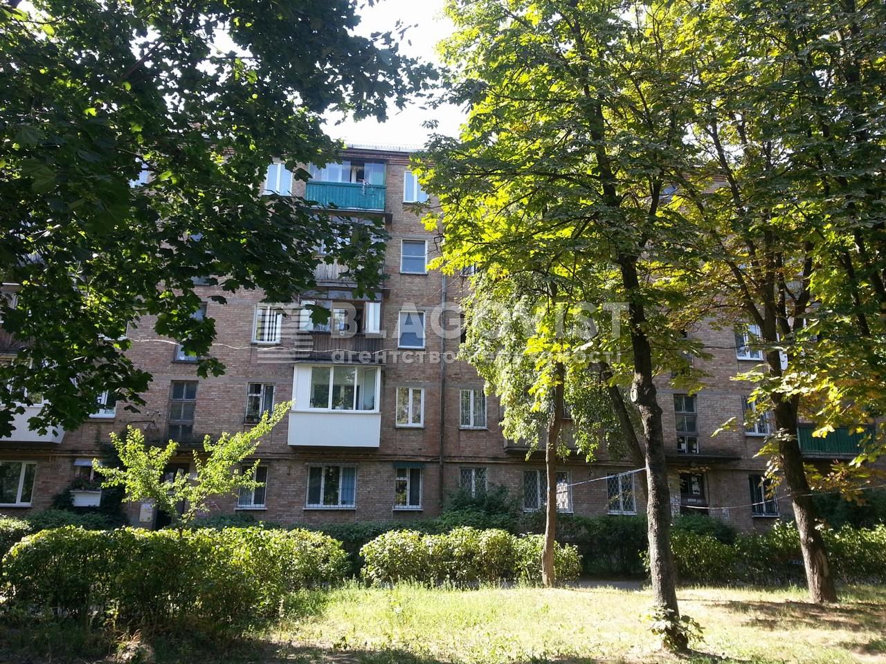 Квартира A-111006, Ружинская (Пика Вильгельма), 5, Киев - Фото 1
