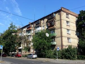 Квартира Ружинская (Пика Вильгельма), 7/43, Киев, E-36440 - Фото1