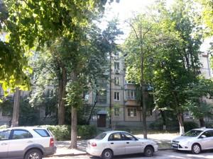 Квартира Ружинская (Пика Вильгельма), 10, Киев, Z-670242 - Фото2